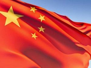 curso online de chino
